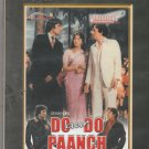 Do Aur Do Paanch  - amitabh Bachchan   [Dvd] 1st Edition Released
