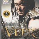 Veer - Salman Khan  [D2vd set ] 1st Edition  Released