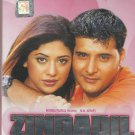 Zinda dil - Sharad kapoor, Johny Lever   [Dvd ] 1st Edition Released
