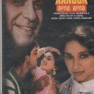 kanoon apna apna - dilip Kumar  [Dvd]  DEI released - 1 st edition