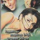 haan maine Bhi Pyaar Kiya - Akshay Kumar  [Dvd]  1st Edition  Released