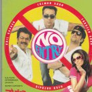 No Entry - Anil Kapoor , Fardeen Khan , Salman Khan [Dvd]1st Edition  Released
