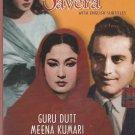 sanjh Aur savera - Guru Dutt  [Dvd] Original baba  Released - 1st edition