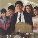 Rockford - A Film By nagesh Kukunoor [Dvd]1st Edition Released