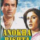 Anokha Rishta - rajesh Khanna , smita patil   [Dvd] 1 st Edition  Released