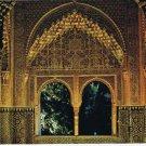 Spain Postcard Granada Lindaraja's Belvedere