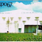 Quebec Postcard Montreal Expo 67 Pavilion of Israel