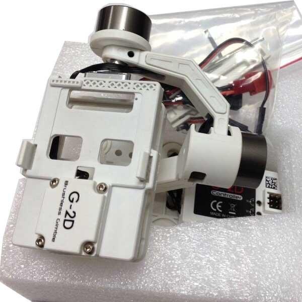 Walkera G-2D Camera Gimbal for iLook iLook+ / Gopro 3 Plastic Version