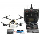 XK X251 With Brushless Motor 3D 6G Mode RC Quadcopter RTF