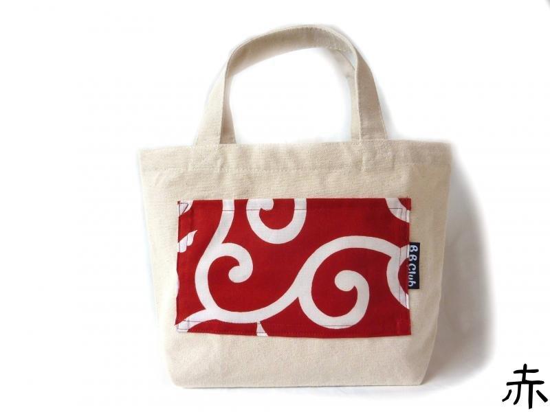 Tote bag Japanese KARAKUSA  Red Color