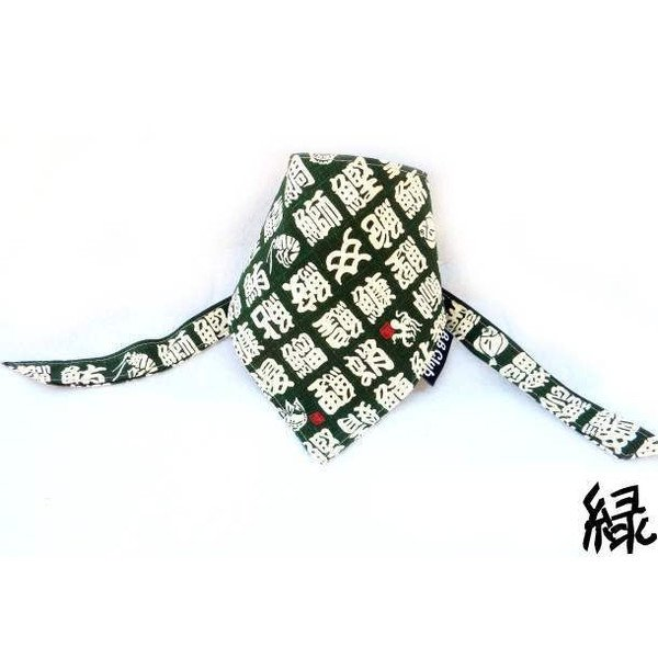 "Dog Bandana for Japanese sushi ""Green"""