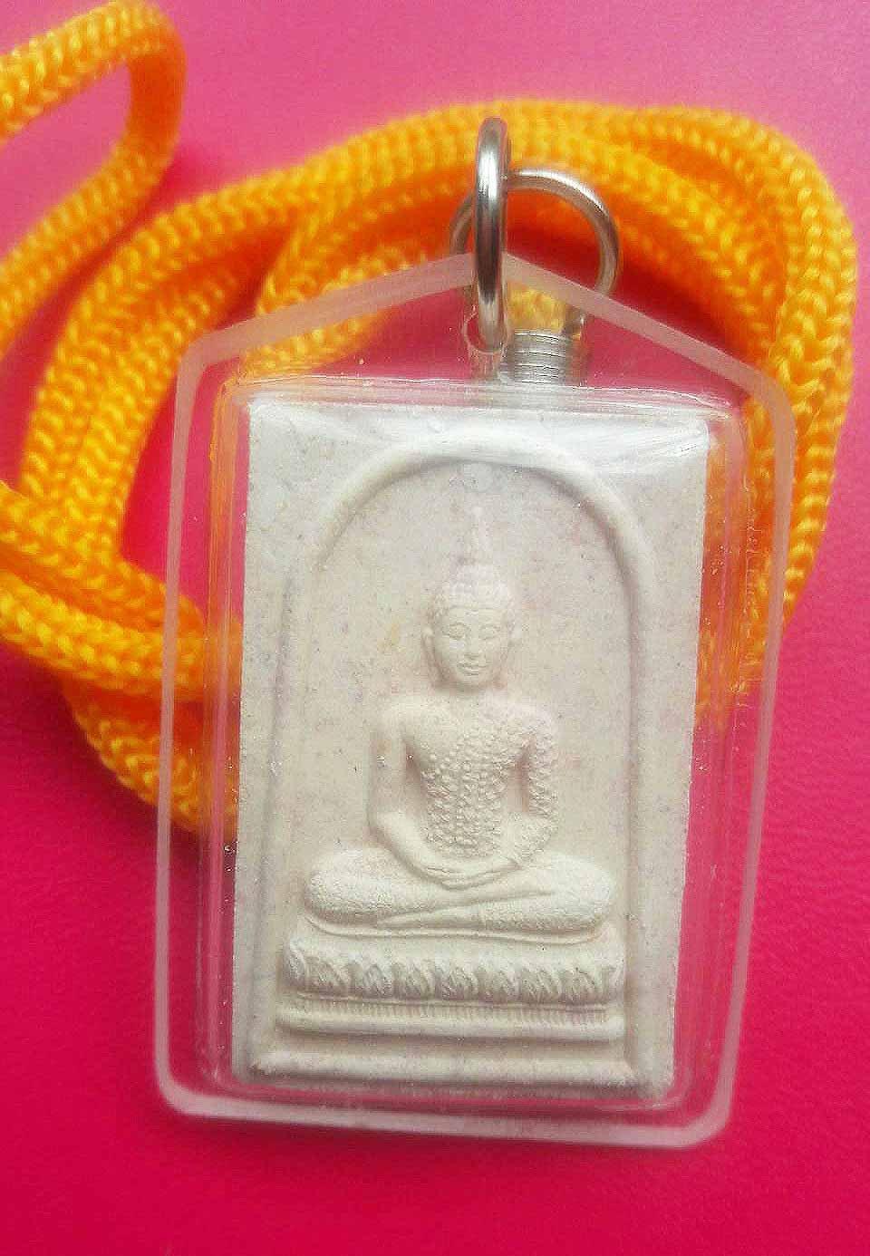 Amulet Thai Phra LP Dam Saksid Wat Nong Pho