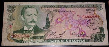 Vintage Banco Central De Costa Rica - Cinco Colones