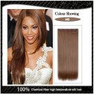 COLOR #6 Five Card Clip-on Hairpiece 120g High Temperature Wire Synthetic Straight Hair Extension