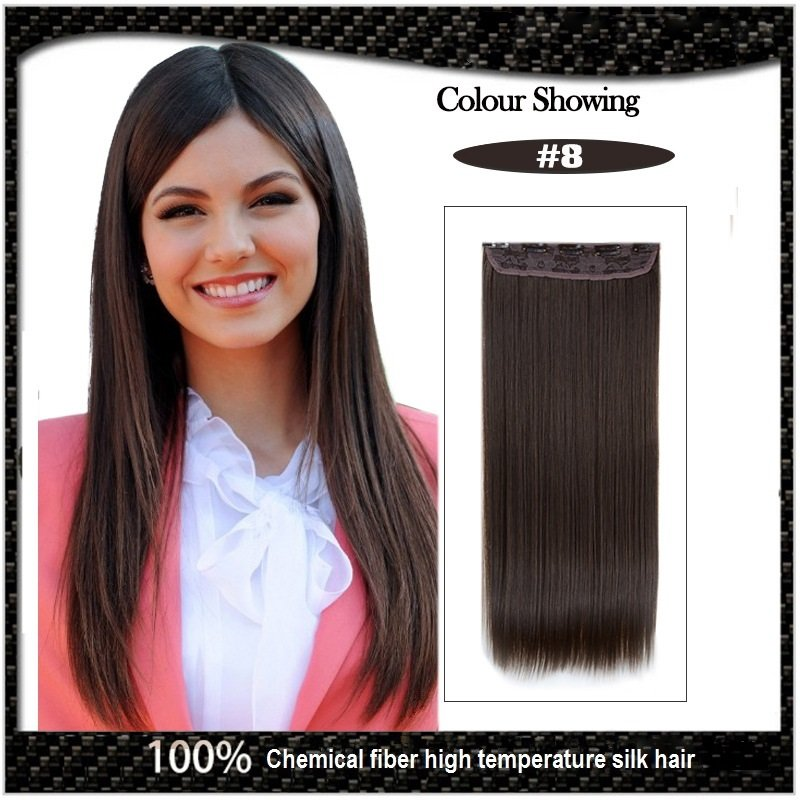 COLOR #8 Five Card Clip-on Hairpiece 120g High Temperature Wire Synthetic Straight Hair Extension