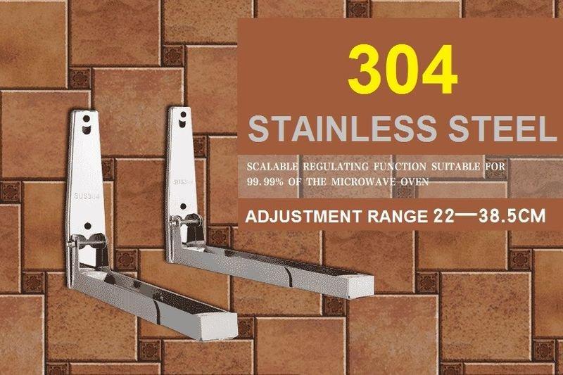 304 Stainless Steel Foldable Microwave Oven Storage Shelf Rack Tray Wall Bracket