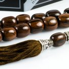Brown Obsidian Greek Worry Beads Komboloi|Meander Silver Spacer