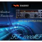 Yaesu FT-1000MP Amateur Radio Mouse Pad - Great Collectors Item
