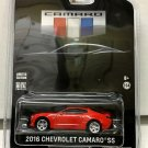 """Greenlight Muscle 2016 Chevrolet Camaro SS """"Honor-Valor"""" Special Edition"""