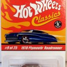Hot Wheels CLASSICS Series 1 #9/25 1970 Plymouth Roadrunner - PURPLE