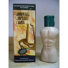 Minyak Lintah Tapa Herbal Leech Oil for Penis Erection & Enlargement 60ml