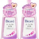 2 Pack Japan Kao Biore Make Up Remover Cleansing Oil - 230ml