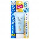 New Kao Biore UV Aqua Rich Waterly Essence Water Base Sunscreen SPF50+ 50g
