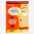 Dr. Morita Q10 Collagen Eye Mask - 16 pieces (8 pairs) NEW!