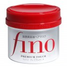 Shiseido Fino Premium Touch Hair Treatment Essence Mask 230g