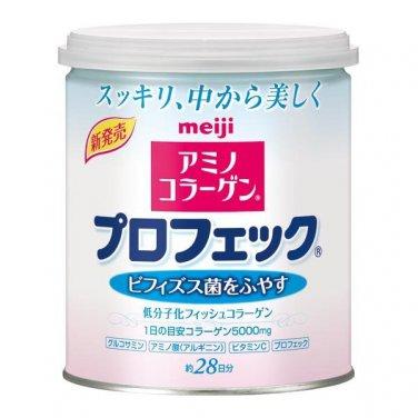 NEW Meiji Amino Collagen Profec bifidus 28days Cosmetic Supplement