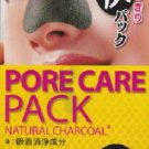 Daiso Japan Natural Charcoal Pore Care Pack (4 sheets)