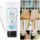 Pioom 2IN1 Secret Whitening Cream 50ml