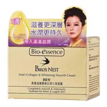 Bio-essence Bird�s Nest Nutri-Collagen & Whitening Cream 50g