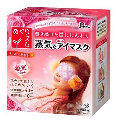 Kao Japan MEGURISM Health Care Steam Warm Eye Mask Rose x 14