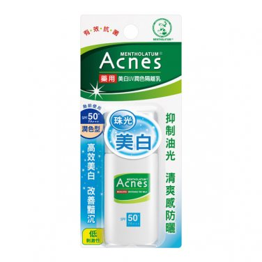 Mentholatum Acnes Medicated Whitening UV Tinted Milk Cream SPF 50+ PA+++ 30g