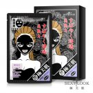 SexyLook Black Cotton Facial Mask Intensive Repairing 5 Pcs/1 Box