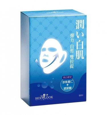 SexyLook Ultra Whitening Duo 3D Lifting Facial Mask 10 pcs