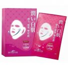 SexyLook Intensive Firming Duo 3D Lifting Facial Mask 10 pcs