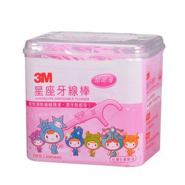 3M Horoscope Disposable Dental Flosser 156 Pcs/ Box
