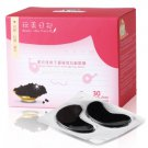 Beauty Idea Diary Black Pearl Caviar Anti-Age Eye Mask