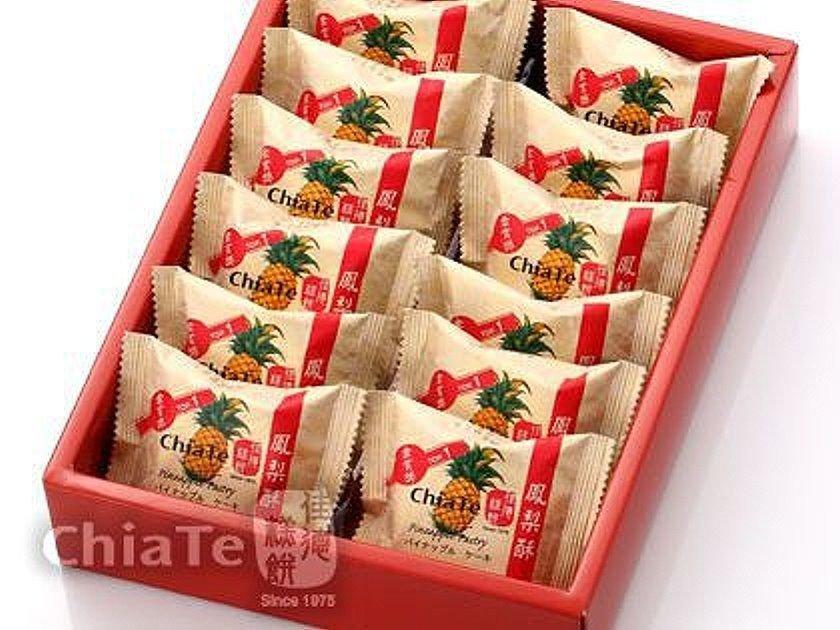 Taiwan Chia Te Pineapple Cake Pineapple Pastry Box of 12 pc 佳德鳳梨� EMS Shipping