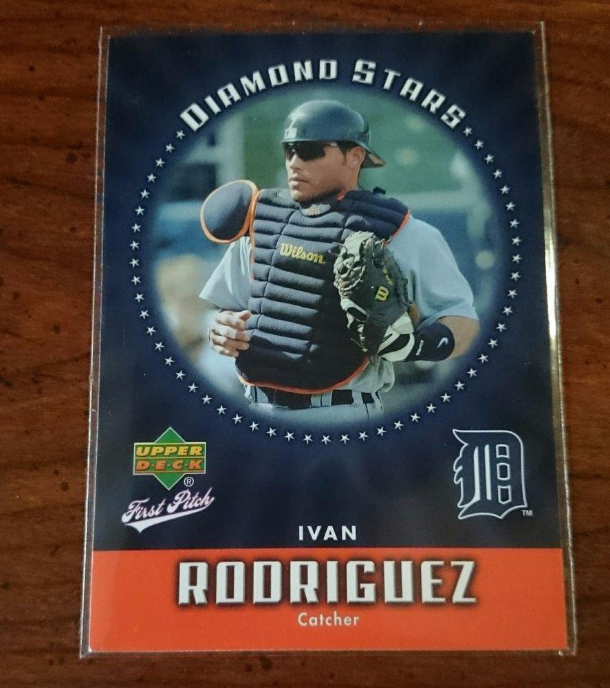 2006 Upper Deck First Pitch Diamond Stars #DS13 Ivan Rodriguez Detroit Tigers