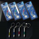 SD-2210 Car Static Eliminator Anti-static Key Chain