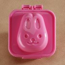 Mini Rabbit Egg Sushi Rice Mold Mould