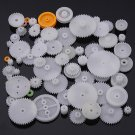 64 Type Plastic Crown Gear Single Double Reduction Gear Worm Gear