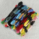 50Pcs Multicolor Cotton Cross Stitch Embroidery Sewing Thread