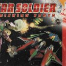 Star Soldier Vanishing Earth N64 Great Condition