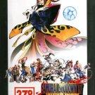 Samurai Shodown 4 Amakusa's Revenge Neo Geo AES Complete Us Version