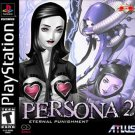 Persona 2 Eternal Punishment PS1 Great Condition Fast Shipping