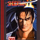 Samurai Shodown 2 Neo Geo AES Great Condition Fast Shipping Us Version